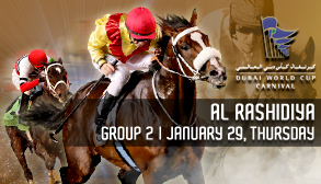 Al Rashidiya (Group 2)
