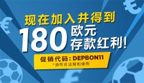 DEPBON11