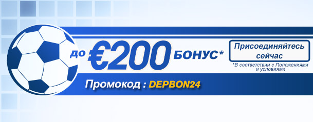 DEPBON24