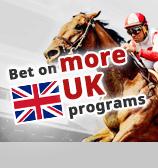 ATR Banner - UK Programs