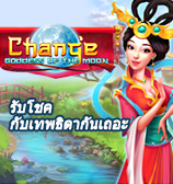New Game - Chang'e Goddess of the Moon