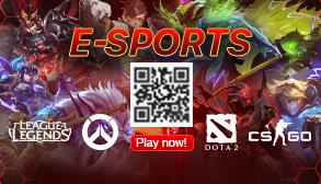 เดิมพัน eSports