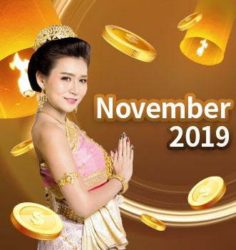 November-id