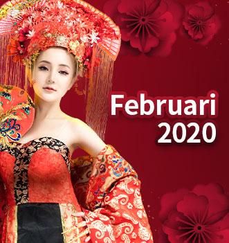 February-id