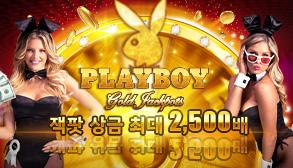 Playboy Gold Jackpot
